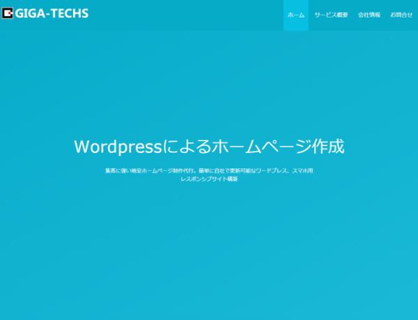 web600